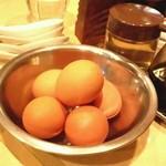 16153691 - チータン用卵