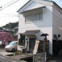 菜彩 - 蔵造りの店です。