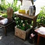 喫茶Y - 店頭の無料ドリンク