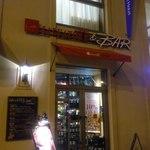 16156664 - 【2012年11月】店舗外観。