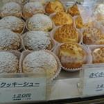 東京さくらい - クッキーシュー等サクサク生地もある