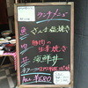 旬魚菜 よし田 本店