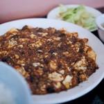 慶華楼 - 料理写真:慶華楼本店 陳麻婆のランチ