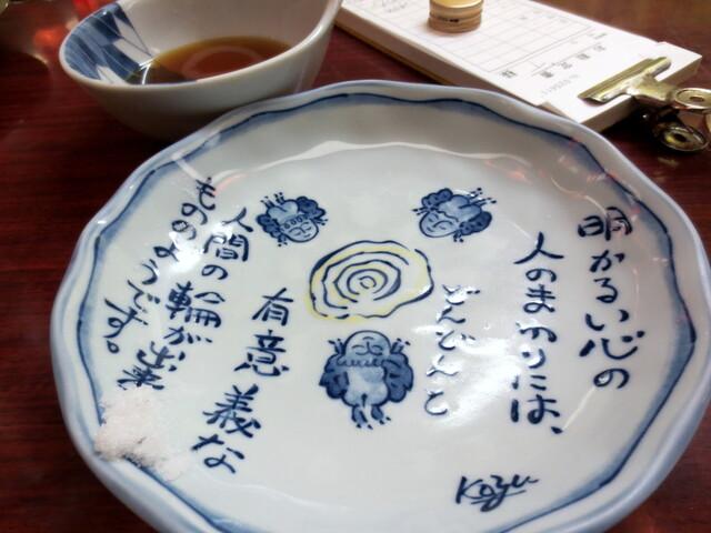 たつみ - ぎんなんのお皿気になる~。完食みるとこんなお言葉あり。
