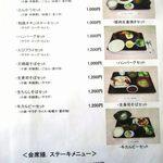 16158555 - 珈琲付きのセットでだいたい1000円です。