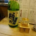 鳥長 - 樽酒1合400円2杯頂きました