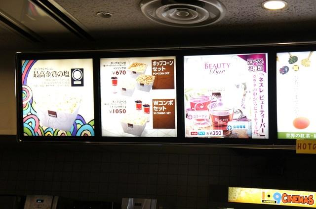 Ichimarukyuushinemazukawasakikonsesshon Kawasaki St Area Cafe Tabelog