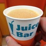ジューサーバー - 非常に濃厚な風味のジュースです(*´∀`*)