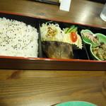 あしびCafe - 日替わり弁当700円
