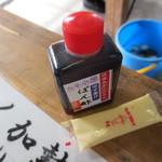 牡蠣小屋 住吉丸 - オリジナルぽん酢 100円、マヨネーズ 30円。調味料、この小屋は有料です
