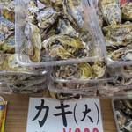 牡蠣小屋 住吉丸 - 牡蠣(大)1kg 900円