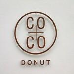 ココ ドーナツ - 「ここのドーナツ美味しいよね」って声を聞きたくてココドーナツって名付けたそうです。