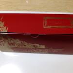 コカルド - (p≧▽≦q)キャラメルショコラロール:1050円(2012.11月撮影)