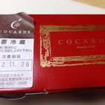 コカルド - Xmas用赤&ゴールドのパッケージが可愛い/賞味期限:'12.11.26