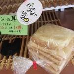 内田パン - パンの耳20円ひと家族一個のみ