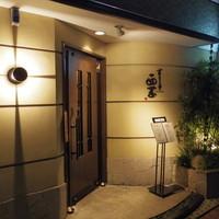 すてーき西岡 - 13席の小さなお店ですので、御予約を頂いてご来店頂ければ幸いです。