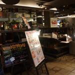 Cafe&Dining SHELF - おそと