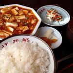 博陽軒 - 麻婆豆腐定食