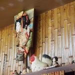 16168698 - 店内の羽子板.JPG