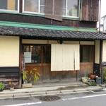 手打ち蕎麦 かね井 - 京都の蕎麦屋って良いですね
