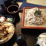16168761 - かけそば ¥500➕ミニ天丼 ¥500