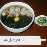 総本家更科堀井 - 「蛤そば」フレッシュな三陸の冬の味覚をお楽しみ下さい。