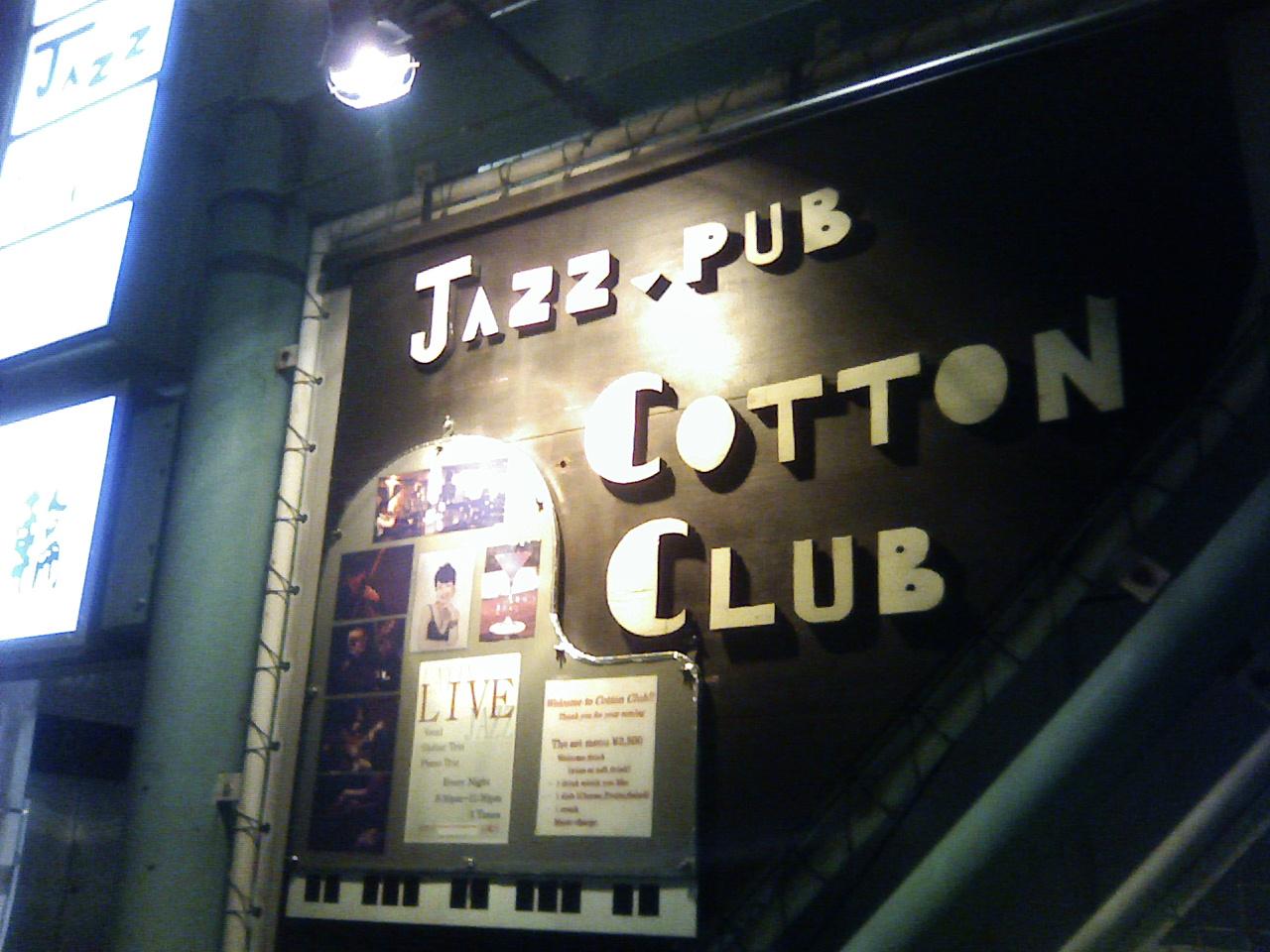 JAZZ&PUB COTTON CLUB
