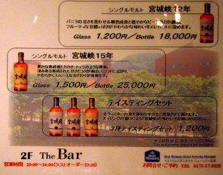 Bar N 40 -
