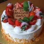 アルページュ - 料理写真:デコレーションケーキ