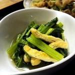 呑み処 あん - 小松菜のたいたん