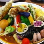 みたか カレーの日 - Fig.2 野菜カレー