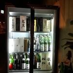 酒峰 - 高級酒・希少酒をねむらせている冷蔵庫