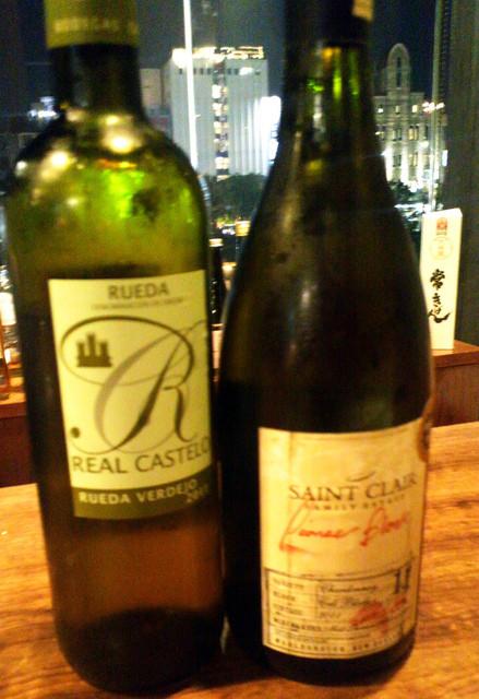 italiana SAGRA - ワイン