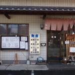 矢吉 - 2012.12.3撮影