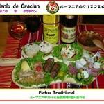 レストラン ルーマニア - 【Platou Traditional (プラトウ トラディチョナル)】 伝統料理の盛り合わせ
