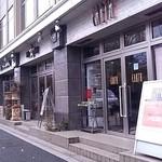 16185217 - アース系列店が3件並んでいます。