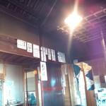 16185423 - 宮崎駿監督作品に出てきそうな家屋風お店