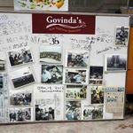 ゴヴィンダス - 東北支援に行かれています。