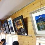 写ば写ば 茶崙 - 富士の写真がズラリ