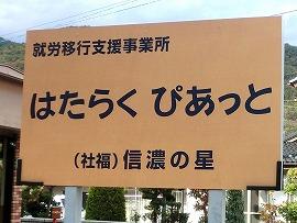 カフェぴあっと name=
