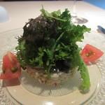 メゾン・ド・スリジェ - 新サンマのマリネとサラ・ド・リ バジルとドライトマトの香り ハーブのサラダ添え
