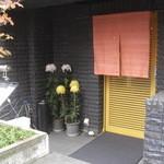 日本橋さとう - 灰皿があるので、店内は禁煙でしょうね。
