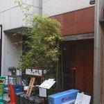 16201363 - 201212 ぶどう家 店頭