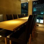 橙家 - 6~18名様用 テーブル個室もご用意しております。