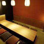 橙家 - 6名様~10名様用 掘りごたつ式個室