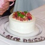 16202607 - 特製ケーキ(イチジク)