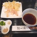 麺一滴 - 天ぷらと、うどんの薬味