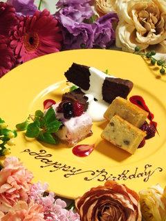 カフェ キャラット - 大切な人☆仲間と誕生日メッセージプレートでお祝い♡