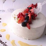 ラグシス - アニバーサリーケーキ
