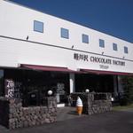 軽井沢チョコレートファクトリー東京ラスク - 軽井沢チョコレートファクトリー